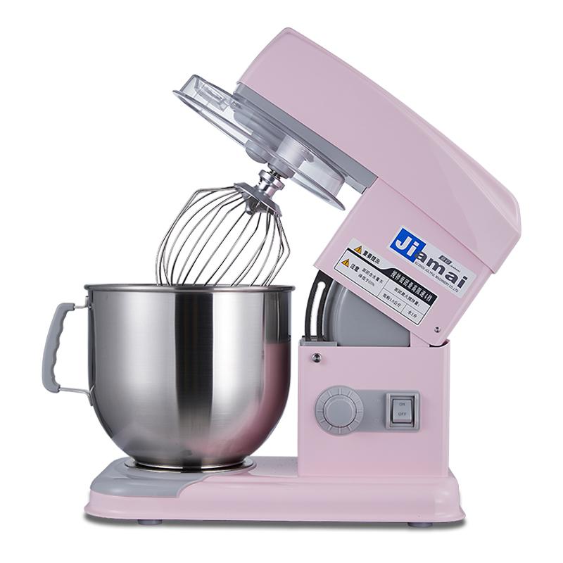佳麦厨师机多功能7lg料理机揉面和面机商用私房搅拌机打蛋鲜奶机