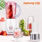 九阳榨汁机c93t家用水果小型全自动多功能炸果汁辅食料理机干磨杯