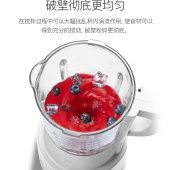 九阳(Joyoung) 破壁料理机双杯家用加热搅拌机榨汁机 L18-Y902