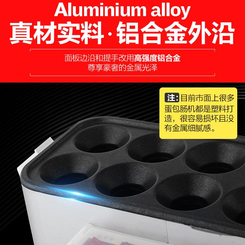 艾士奇蛋包肠机商用全自动鸡蛋火腿蛋爆肠机蛋肠机家用早餐蛋卷机