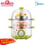 美的多功能煮蛋器双层蒸蛋器自动断电迷你小型家用鸡蛋羹早餐神器