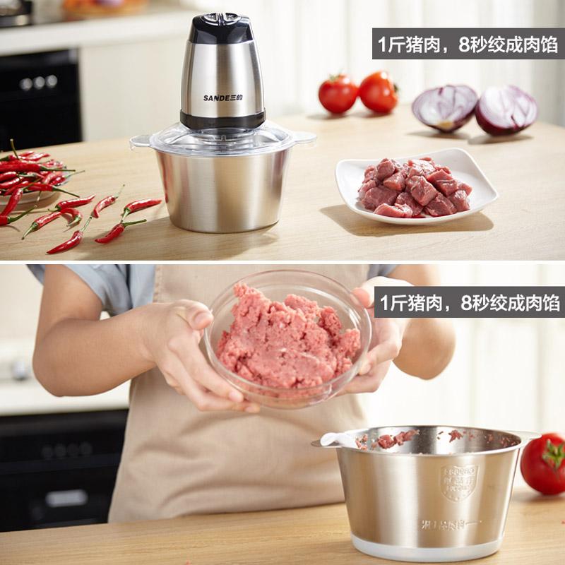 三的 SD-JR09D绞肉机家用电动碎肉机不锈钢搅拌机小型绞馅打蒜蓉