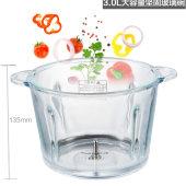 3L玻璃碗 大容量 3L绞肉机使用,带(盖子,送防滑垫)一起