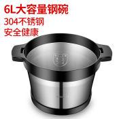 6L不锈钢碗 三的绞肉机使用 大容量