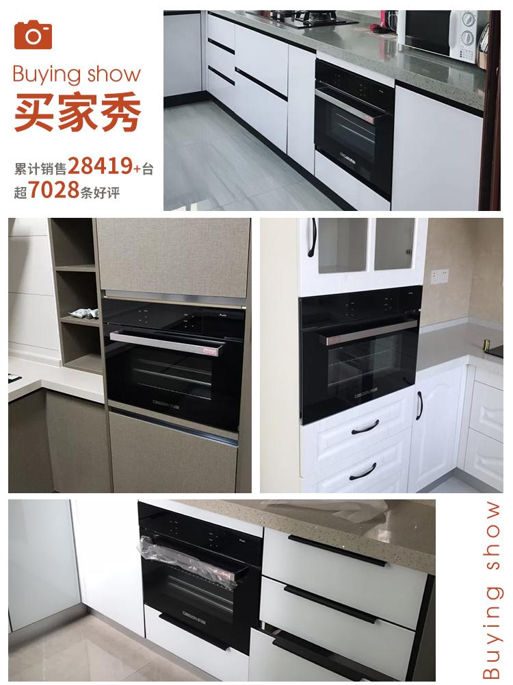CASDON/凯度 SR56B-FD嵌入式蒸烤箱二合一电蒸箱家用 蒸烤一体机