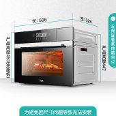 华帝蒸烤一体机i23008嵌入式电蒸箱电烤箱家用42L智能蒸烤二合一