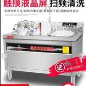 四海尚品超声波洗碗机商用全自动大容量酒店厨房刷碗大型清洗机