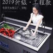 驰能洗碗机商用全自动超声波清洗机餐厅用酒店饭店食堂大型刷碗机