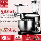 和面机家用全自动揉面机搅拌机活面机商用小容量多功能厨师机小型