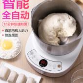小熊小型全自动电动和面机家用揉面机厨师机活面机面粉搅拌打面机