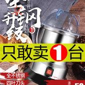 磨粉机粉碎机家用小型打粉机超细研磨机中药材咖啡豆干磨器打碎机