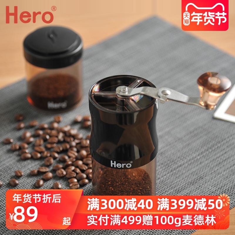 Hero磨豆机咖啡豆研磨机手摇磨粉机便携手磨咖啡机家用手动粉碎机