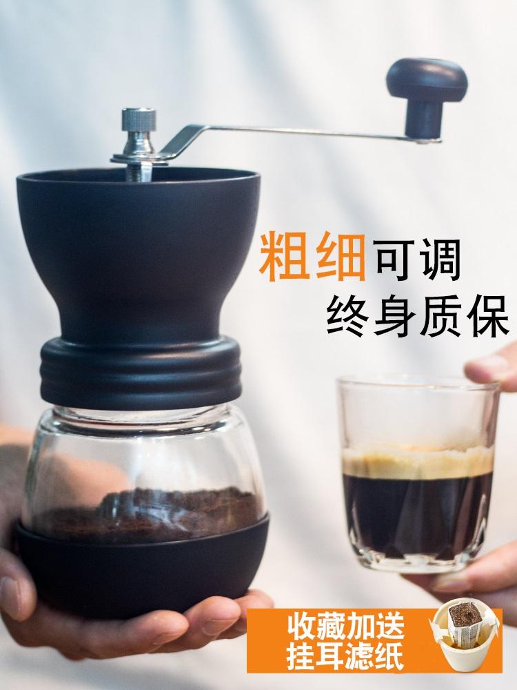 手摇磨豆机手动咖啡豆研磨机家用小型手磨咖啡机磨咖啡豆 手动