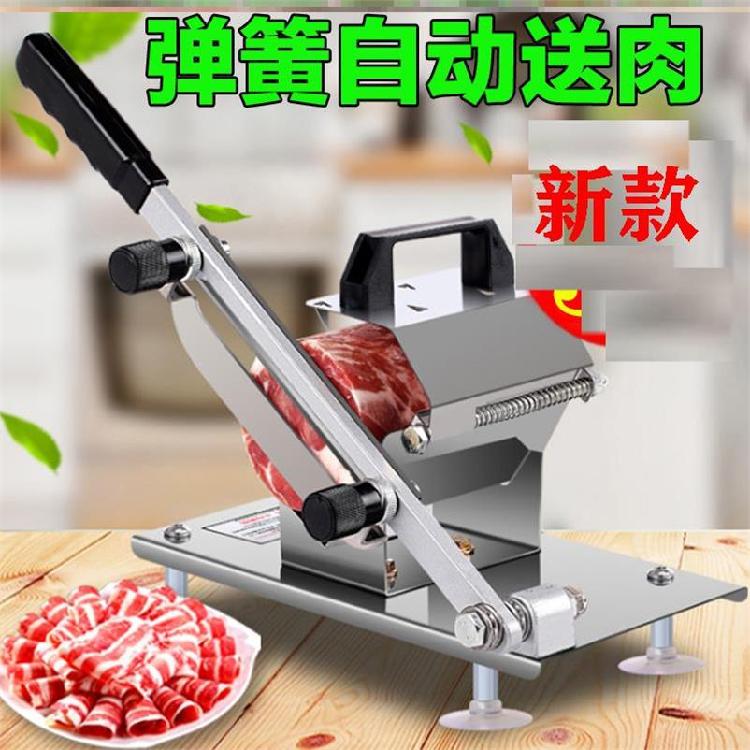 年糕水果果蔬羊肉片切片机家用小型全自动小型切羊肉卷牛肉片刨肉