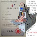 羊肉切片机数控切羊肉卷机 全自动切片机 商用年糕切片阿胶切片机