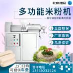 旭众米粉机全自动商用自熟一步成型年糕果蔬粉粉条机器云南米线机