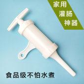做腊肠的灌肠机家用手工香肠机灌肠器手动小型漏斗羊肠猪肠衣工具