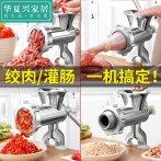 加长简易灌肠工具香肠家用手动手摇塑料罐手工大号神器装肠机小型