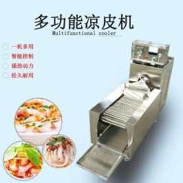 凉皮米皮一体机 擀面皮河粉碗托机 做凉皮的机器全自动商用凉皮机