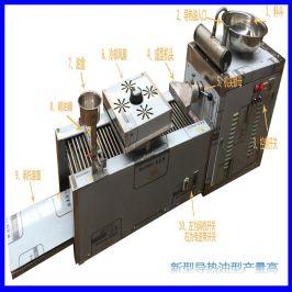 商用全自动五彩凉皮机凉皮米皮擀面皮河粉碗托一体机做凉皮的机器