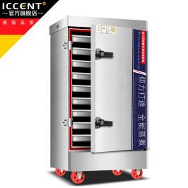 ICCENT蒸饭柜商用电蒸箱蒸饭车燃气蒸菜机馒头饺子机蒸包炉全自动