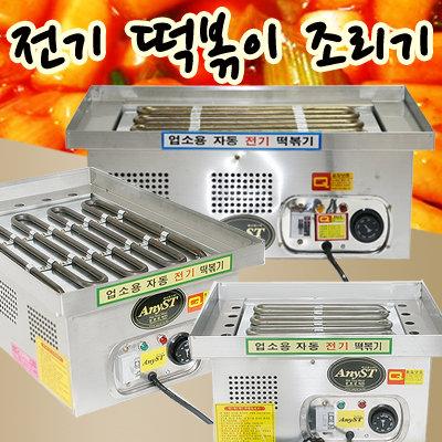韩国原装进口AnyST炒年糕机炒年糕小吃不锈钢加电炒年糕炉子