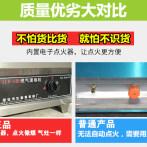 佳利得不锈钢不粘六面燃气蛋卷机燃气脆皮机蛋卷机商用送配方工具