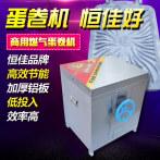 恒佳六面燃气蛋卷机冰淇淋机商用甜筒脆皮旋转不锈钢不粘