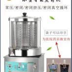 小型自动中药煎药机/熬药罐/凉茶机/药锅/药煲/煮药器/中医电砂锅