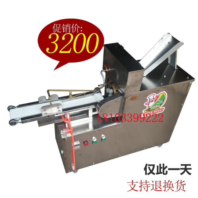 商用全自动麻花机小型麻花机器多功能新款麻花机厂家价格实惠包邮