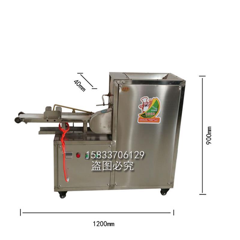 全自动小型多功能商用麻花机 厂家直销送配方3 6 9股 自动淋油
