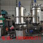小型精炼油机 油脂成套设备 食品级不锈钢材质健康放心