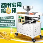家合家美家用花生榨油机商用中型小型全自动油坊香油机家庭炸油机