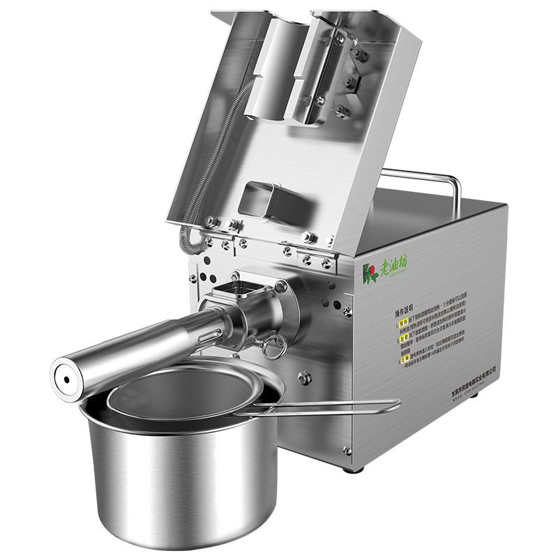 老油坊家用榨油机898型专榨山茶籽带壳冷热小型双榨全自动压油坊