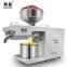 韩皇榨油机商用不锈钢机身小型智能炸油机榨花生亚麻籽核桃油机