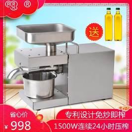 菜籽油新品商业全自动冷热榨油机电动型号。大型油机新型榨油用