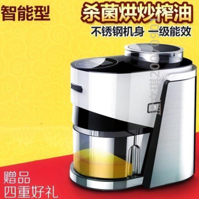 抖音新型香味全自动电动机械式榨油机家用大型智能亚麻籽家庭式