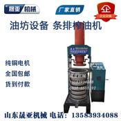 大型商用花生新型榨油机立式液压榨油机老式榨油机茶籽榨油机油坊