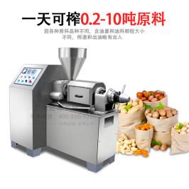不锈钢花生榨油机商用中型油坊全自动大型玉米大豆菜籽油加工新型