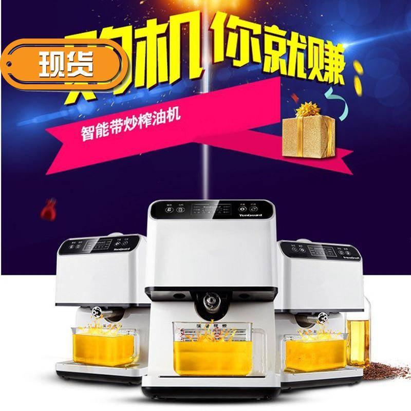 菜籽油榨油机新型两相大型电全n自动螺旋压油机家用商用油坊压榨