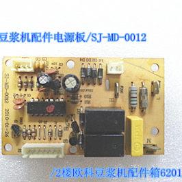 欧科豆浆机配件电源板/SJ-MD-0012/2楼欧科豆浆机配件箱6