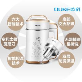 欧科 DJ13B-3902D新款全自动豆浆机 全钢双层 保温豆浆机正品联保