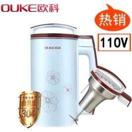 欧科110v豆浆机 出口美国日本加拿大多功能家用免虑豆浆机米糊机