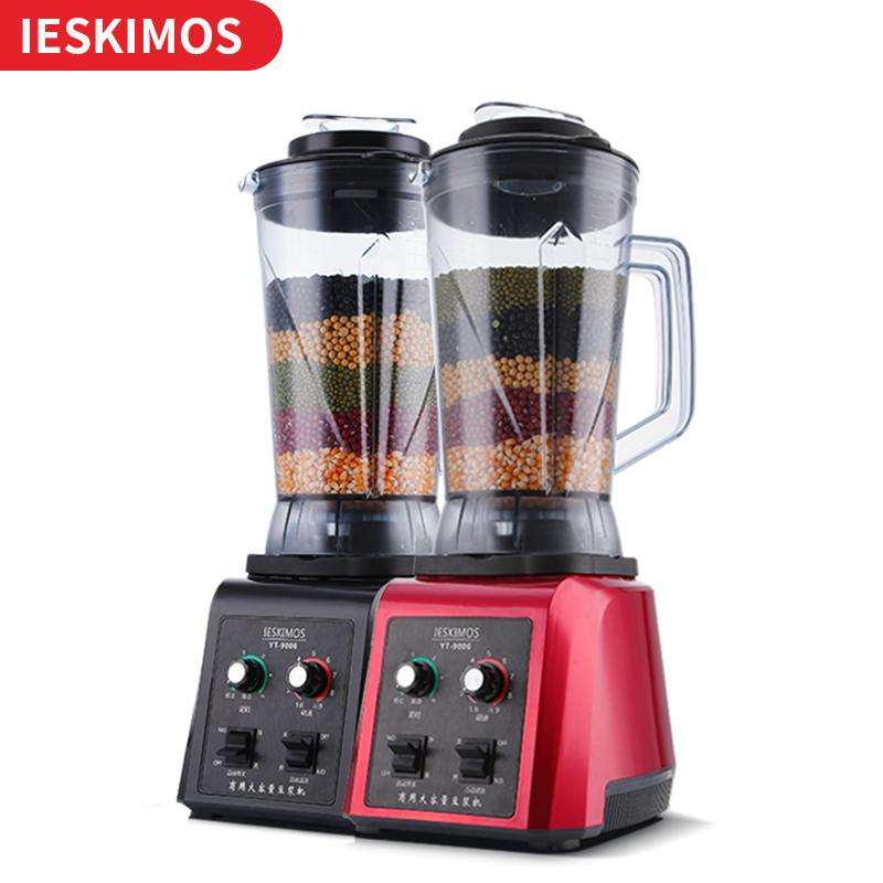 现磨商用豆浆机全自动5L升大容量五谷无渣早餐店用破壁料理榨汁机