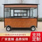 小吃车多功能餐车移动木屋款流动摆摊商用麻辣烫早餐美食快餐车