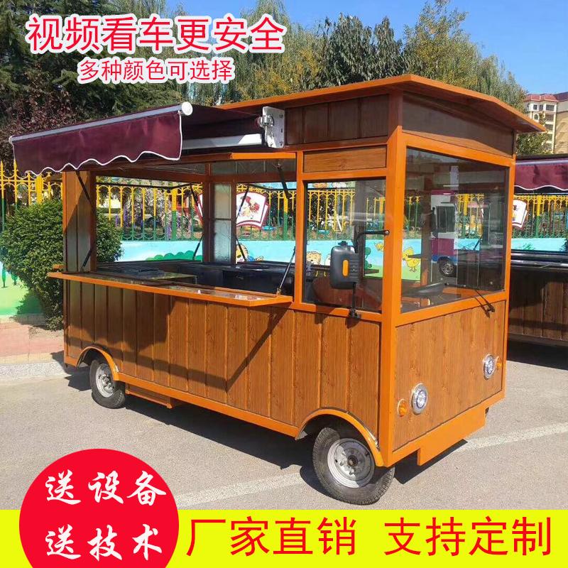 电动小吃车四轮烘焙煎饼移动售卖早快餐车凉菜卤菜炸串卤肉车