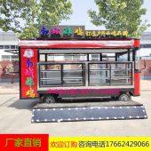 多功能小吃车炸串车电动餐车流动早餐车移动售货车水果蔬菜售货车