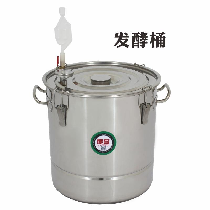 厂家直销白酒发酵桶恒温发酵罐不锈钢温控升温降温发酵