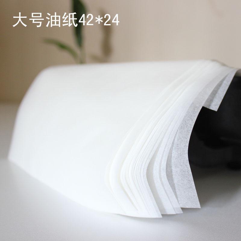 韩国烤肉店专用烧烤纸烤肉纸家用烤鱼纸厨房烤箱烘焙硅油纸商用