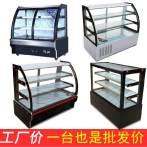 冷饮柜烧烤保鲜展示柜点菜双开门餐厅风冷柜奶茶店设备推拉透明